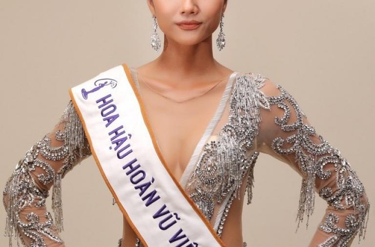 Những điều ít biết về tân Hoa hậu Hoàn vũ 2017 H'Hen Niê